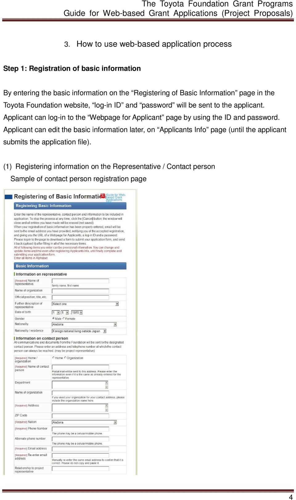 Applicant can log-in to the Webpage for Applicant page by using the ID and password.