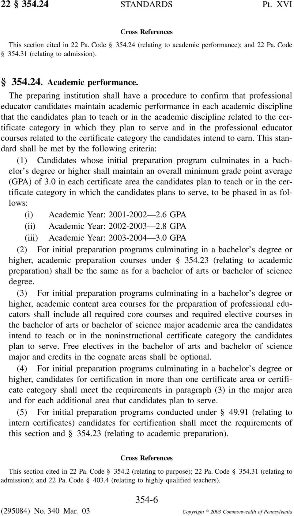 academic discipline related to the certificate category in which they plan to serve and in the professional educator courses related to the certificate category the candidates intend to earn.
