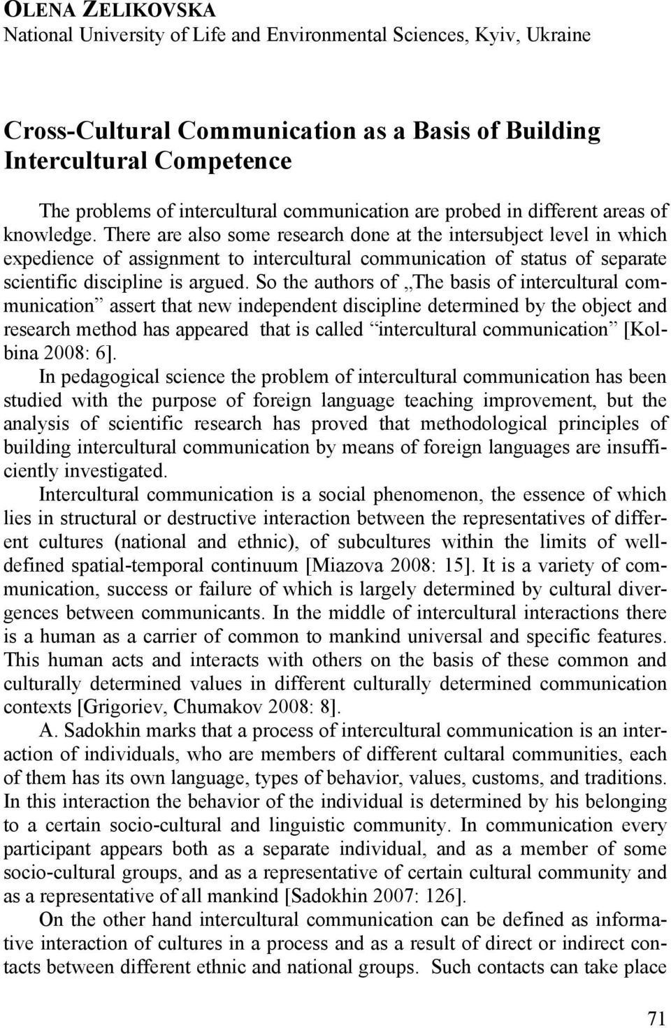There are also some research done at the intersubject level in which expedience of assignment to intercultural communication of status of separate scientific discipline is argued.