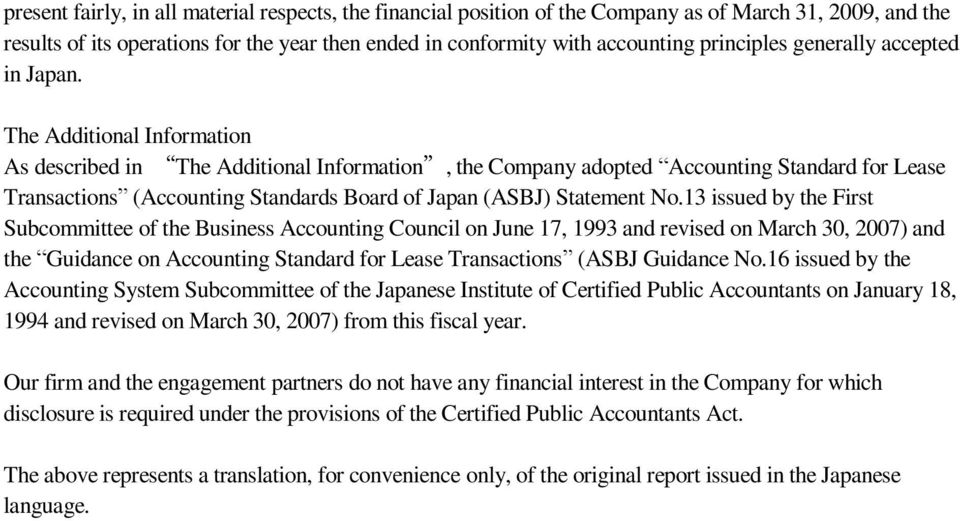 The Additional Information As described in The Additional Information, the Company adopted Accounting Standard for Lease Transactions (Accounting Standards Board of Japan (ASBJ) Statement No.