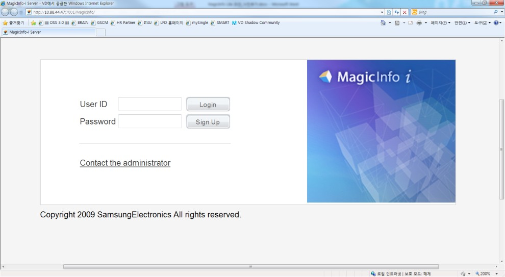Introduction to MagicInfo Premium S Player  System S/W Lab 3(VD) - PDF