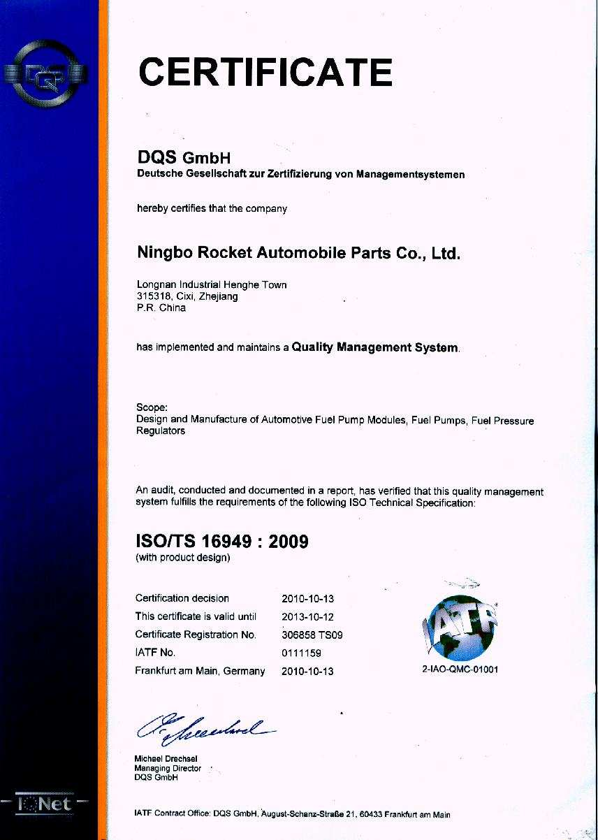 Fuel Pump Modules Pumps Pressure Regulators Ningbo Rocket Specification Quality Management System Iso Ts 16949 2009 Audit Body Germany Dqs Cert