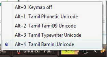 Tamil Software Tools FOR FREE DISTRIBUTION ONLY - PDF