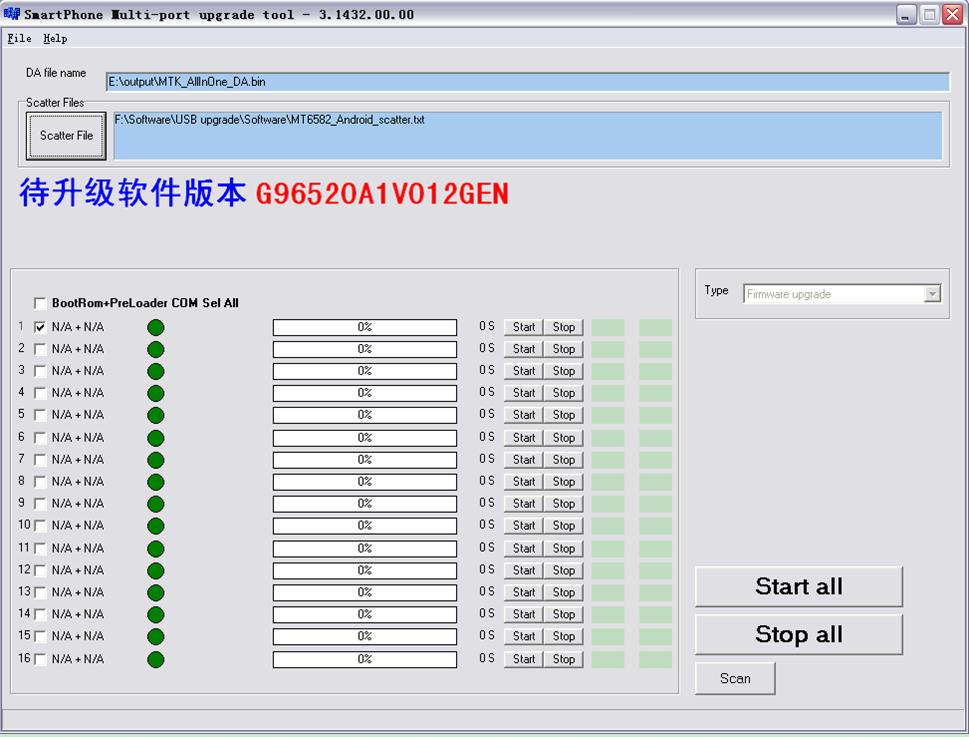 Z520 Service guide SERVICE GUIDE  Acer  Page : 1/77 Language