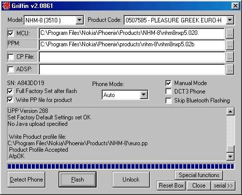Download Nokia Multifunction Devices Driver