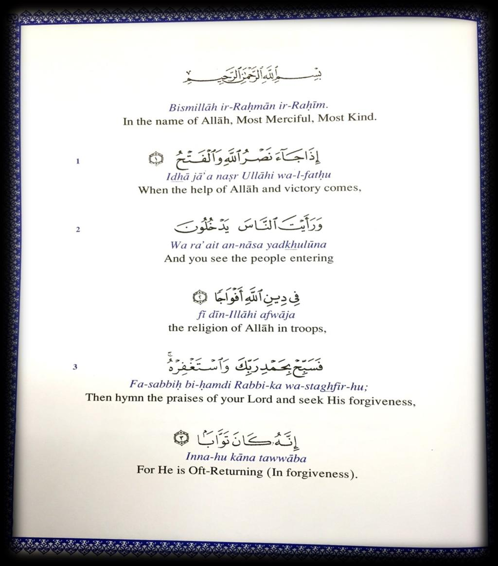 1  THE QUR'AN - SURAH AL-LAHAB  The Flame (Revealed in