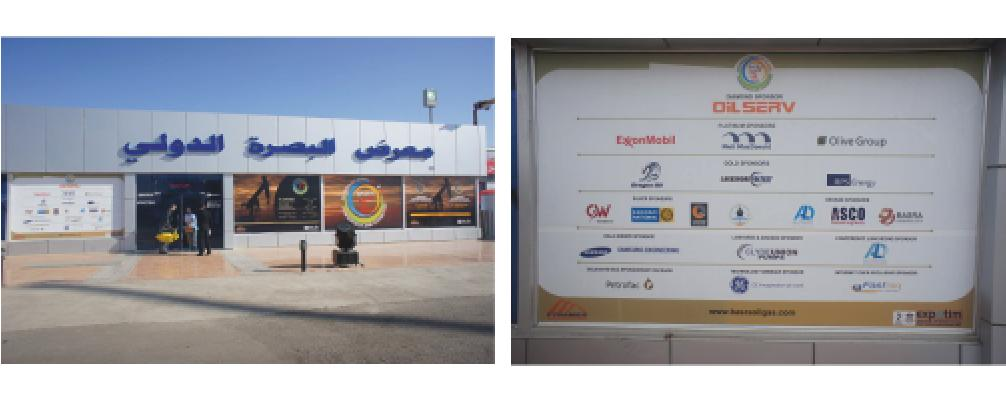 Sungard Exhibition Stand Qatar : Basra oil gas international conference and exhibition december