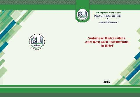 The Republic Of The Sudan Ministry Of Higher Education Scientific Research Sudanese Universities And Research Institutions In Brief Pdf Free Download