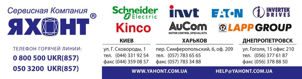 Kinco K5 PLC HARDWARE MANUAL - PDF