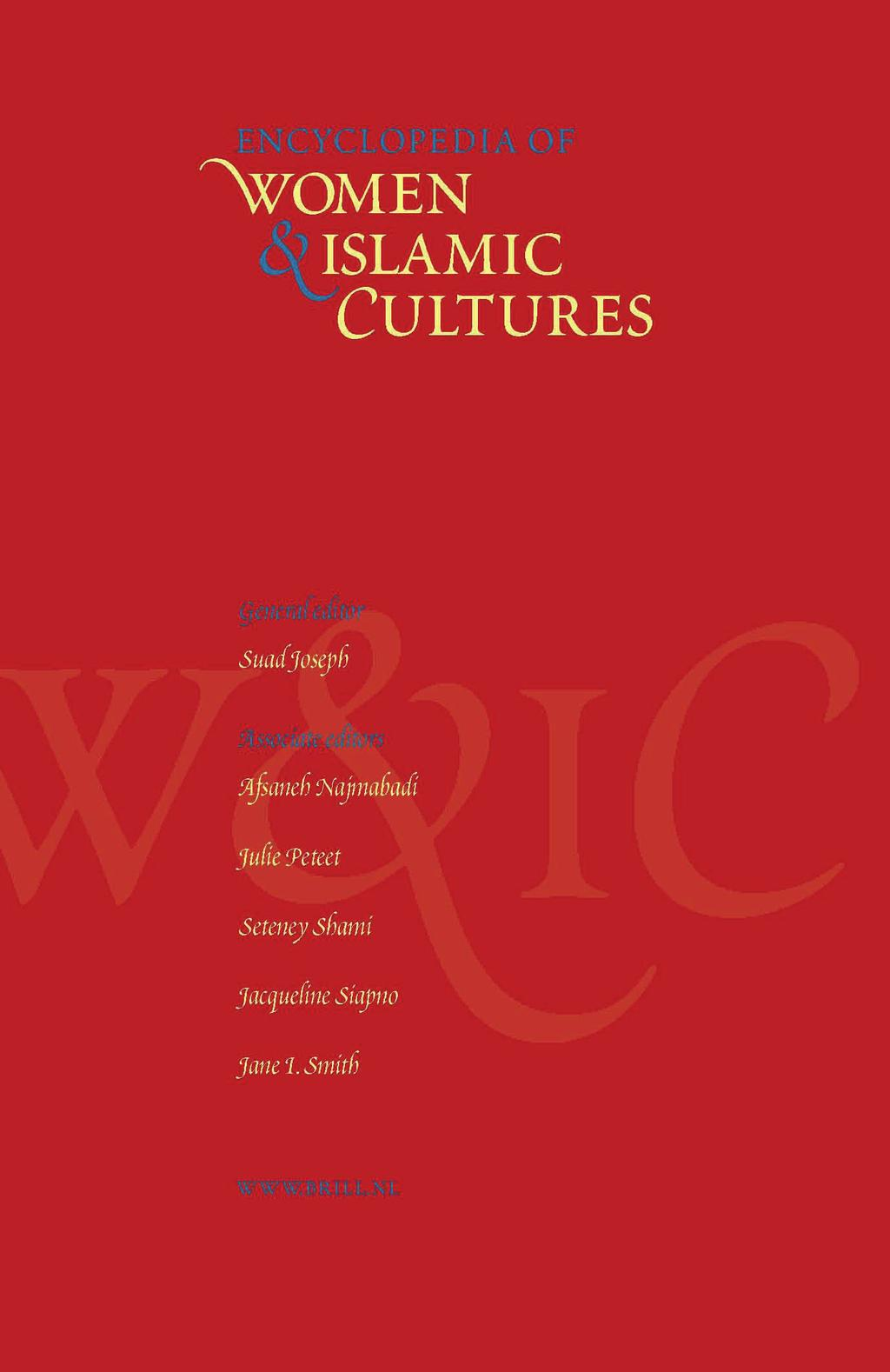 Women and Islamic Cultures: A Bibliography of Books and Articles in