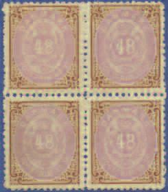 complete Issue Malta 803-805 Unmounted Mint Never Hinged 1988 Summer Be Novel In Design