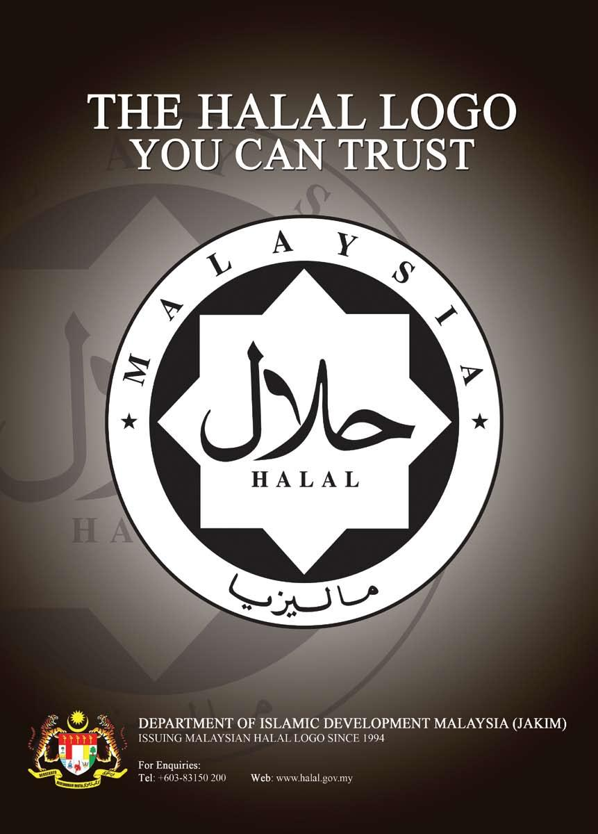 The International Halal Sme Report Directory 2011 Pdf Susu Bear Breand Plus Kurma After Witnessing Growth Levels In Excess Of 20 Per Cent Annum For Past Several Years Global Islamic Finance Finally Came Back Down To Earth When It