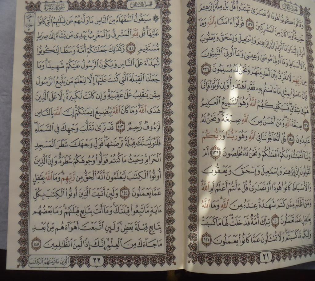 NEVER BEEN TOO LATE: MEMORIZATION OF THE QURAN FOR ADULT