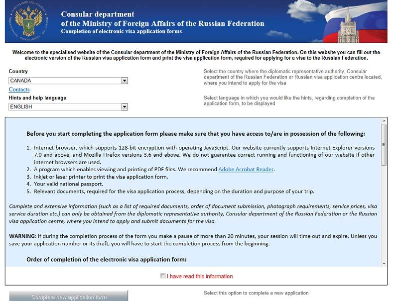 Visa Application Requirements - PDF