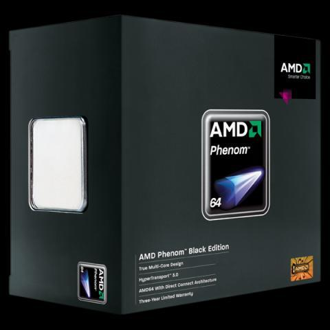 DRIVERS FOR ATI RS880C