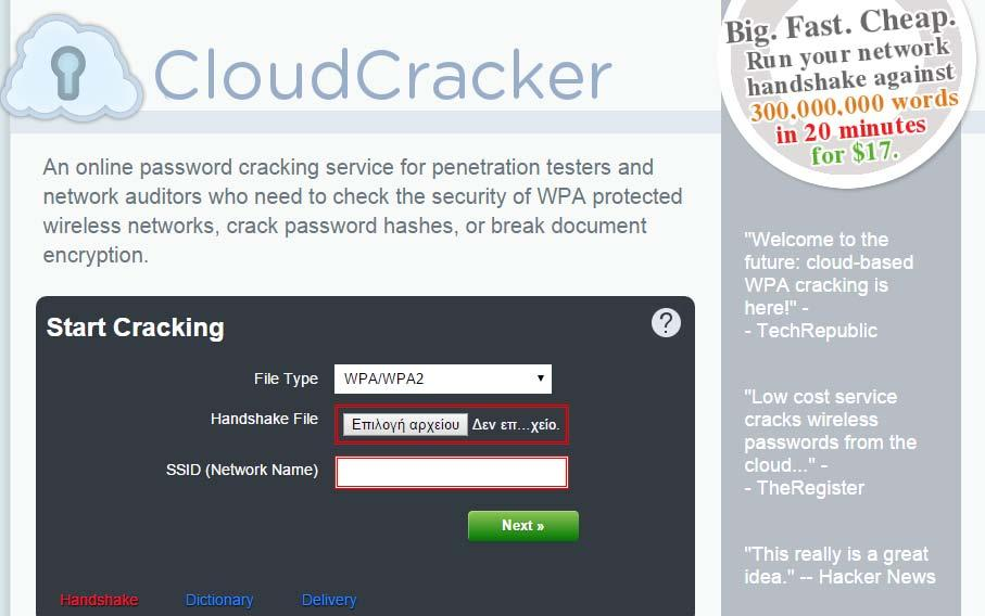 Wireless Password Cracking With Cloud Clusters - PDF