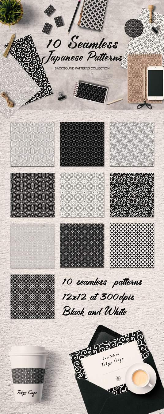 The Complete Textures and Patterns Collection PDF guide - PDF