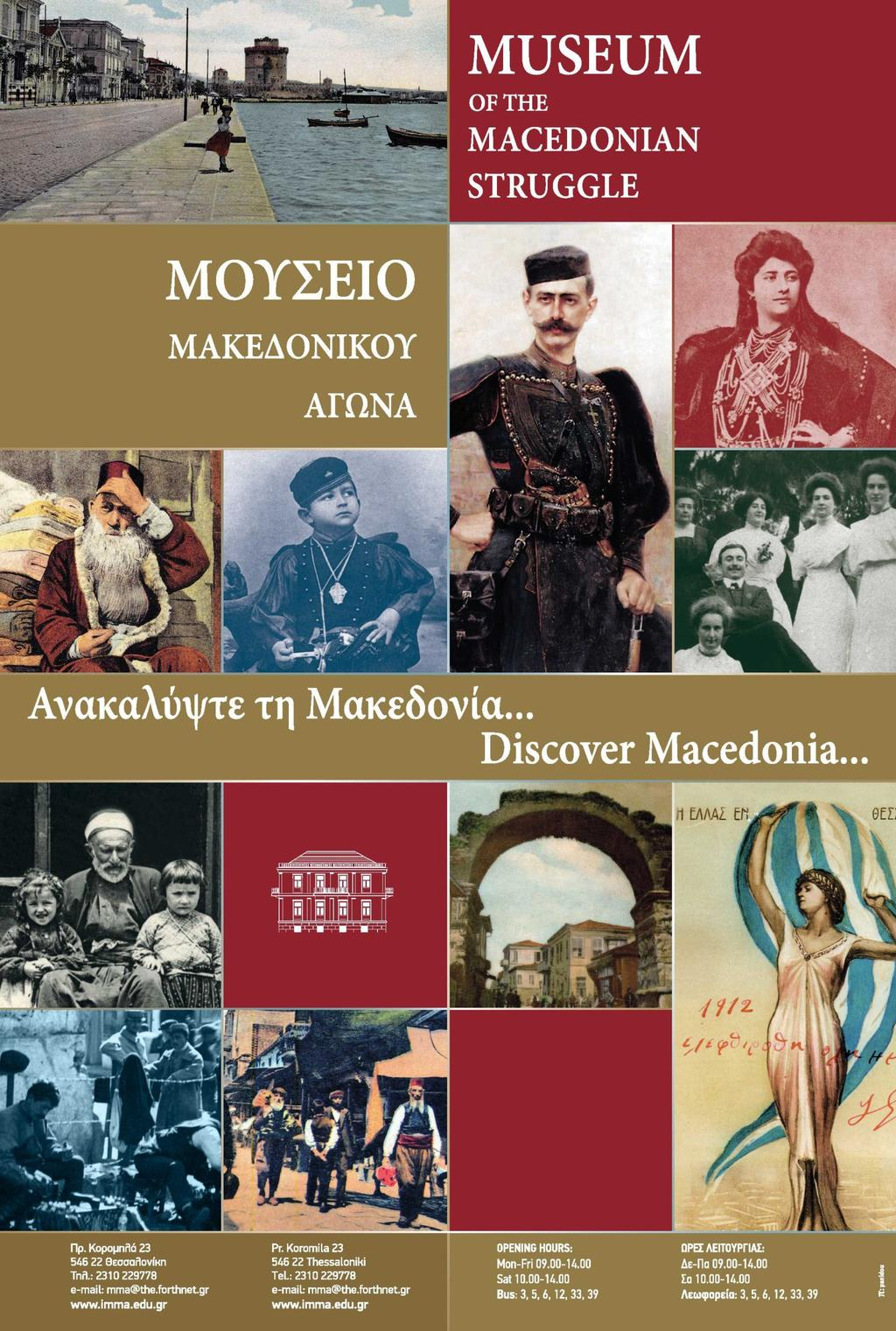 6 Over 90% of the ancient Macedonian Kingdom at King Philip s time is  located within the present province of Greek Macedonia 413a5d9b322