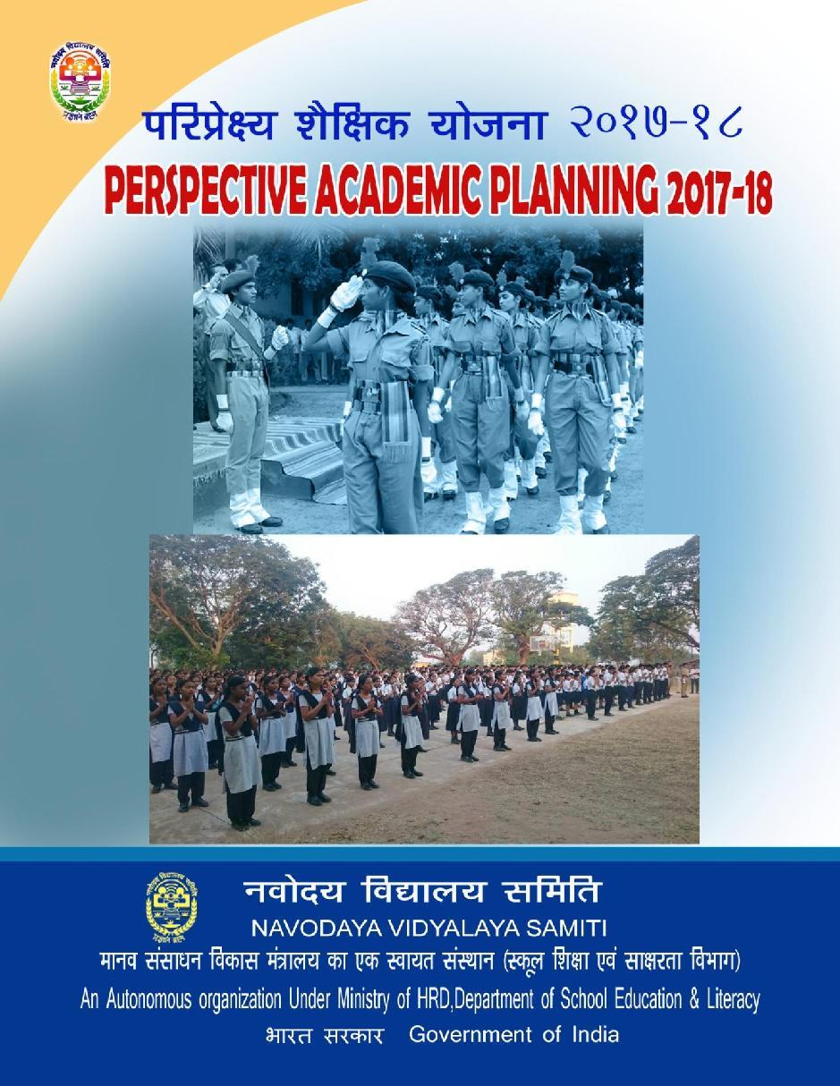 PERSPECTIVE ACADEMIC PLANNING B-15, Institutional Area, Sector-62 ...