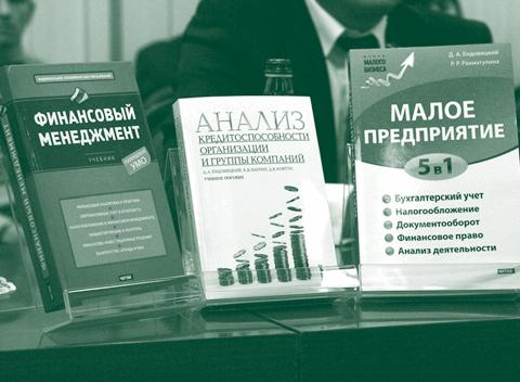 ANNUAL REPORT FSFEI HE VORONEZH STATE UNIVERSITY Rector s