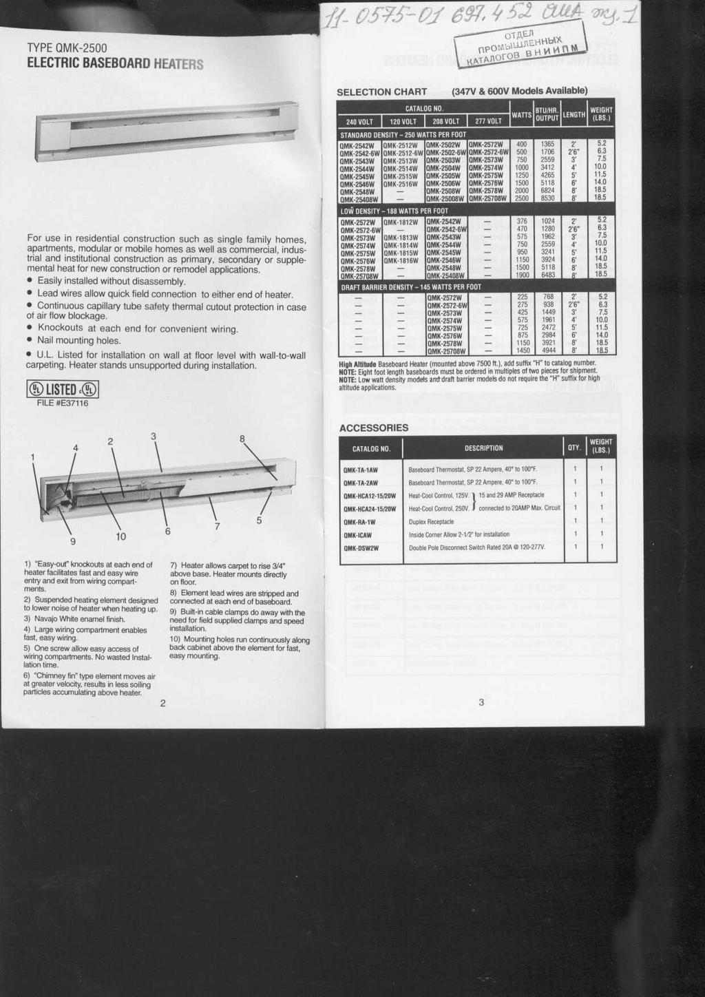 I Listedjj Filee Pdf Rough Wiring Baseboard Heater Type Qmk 2 Electric Heaters 47v 600v Models Available Catalog No