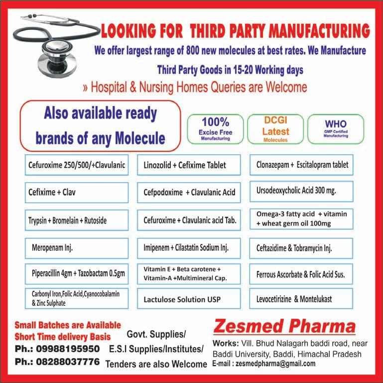 Call For Advertisement Pdf