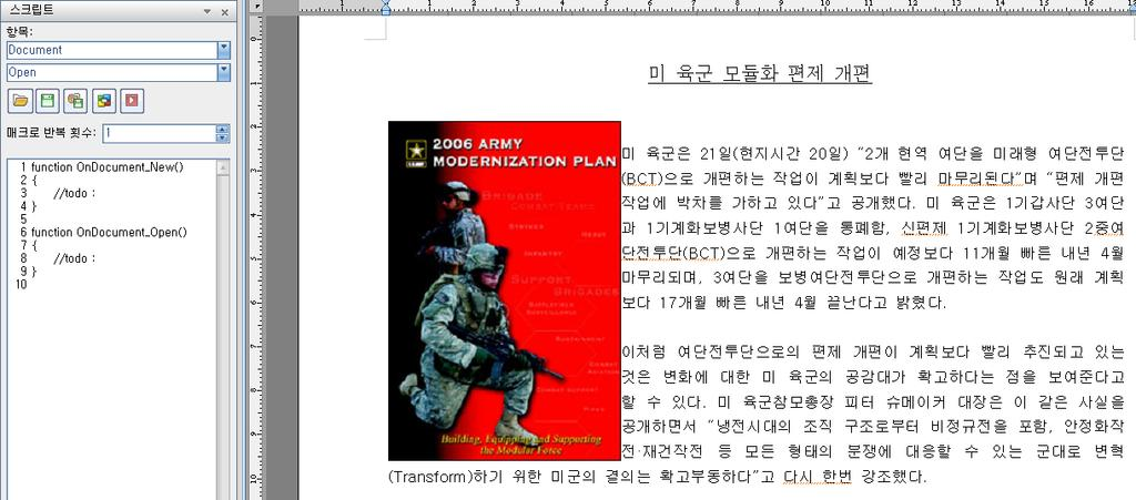 Targeted Attacks on South Korean Organizations - PDF