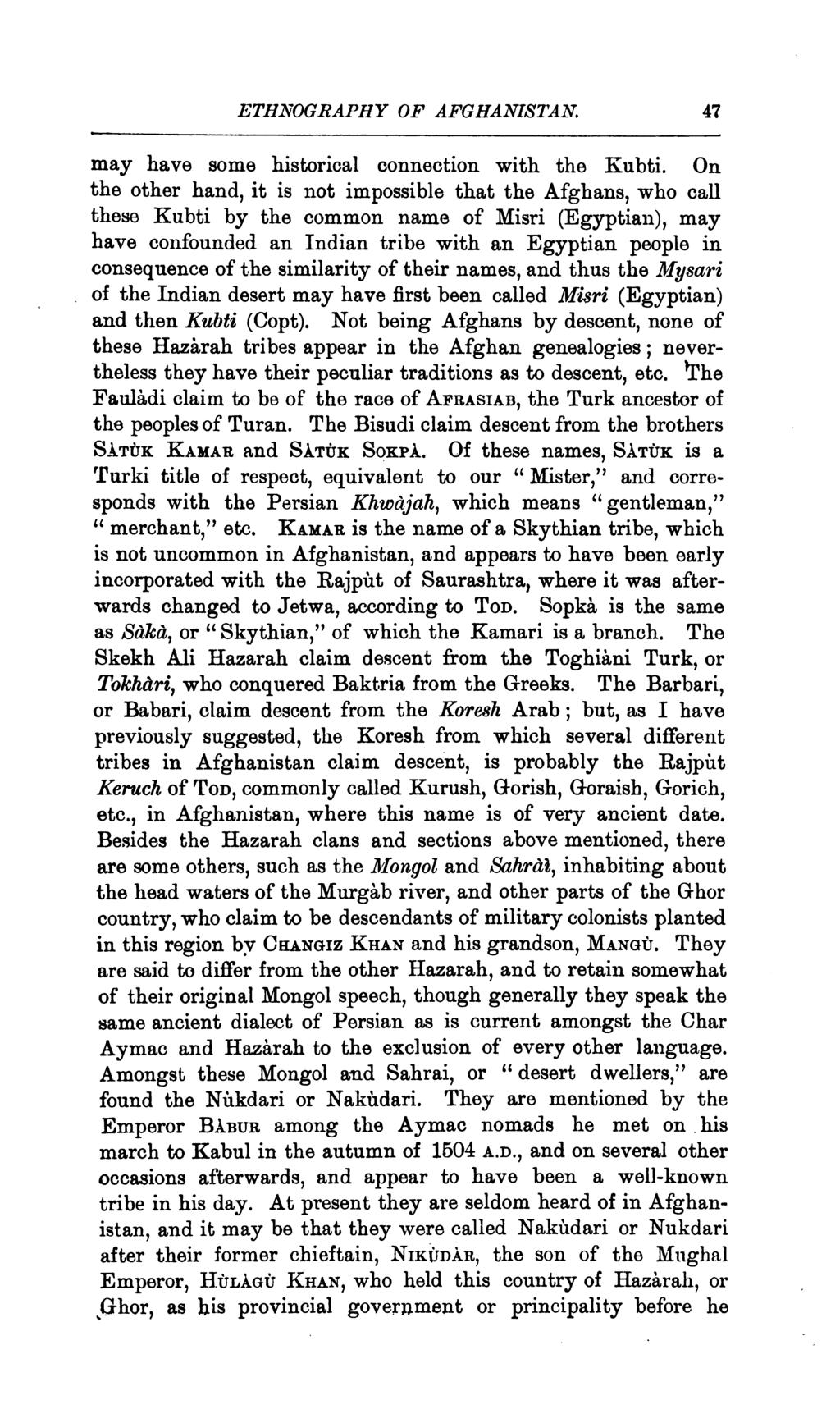 AFGHANISTAN, INTO THE ETHNOGKAYHY AN INQUIRY (LONDON