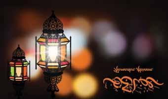 Friday Kuwait Gets Into The Spirit Of Ramadan Free See Pages 4 6