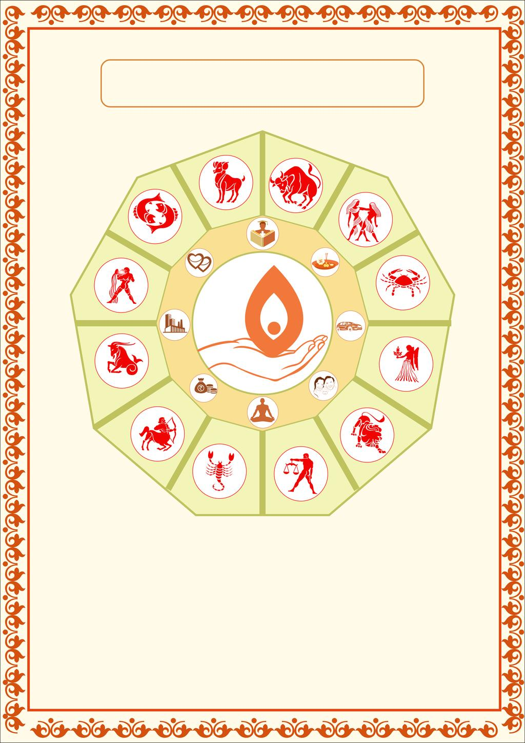SAMPLE  Jeewan Chakra  MindSutra Software Technologies A-16