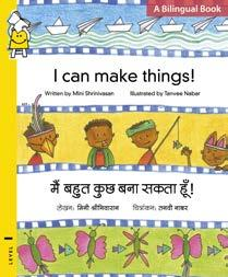 Contents TABLE OF III ABOUT PRATHAM BOOKS LEARNING TO READ