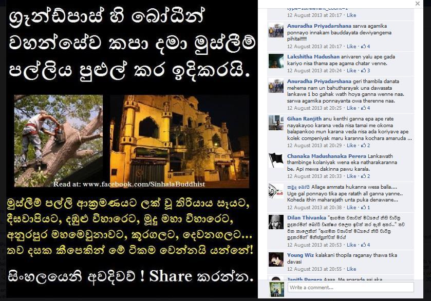 Liking Violence A Study Of Hate Speech On Facebook In Sri Lanka