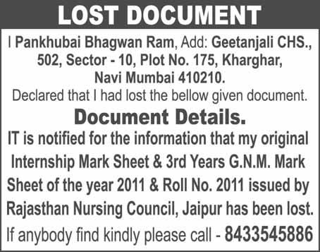 municipal commissioner - PDF